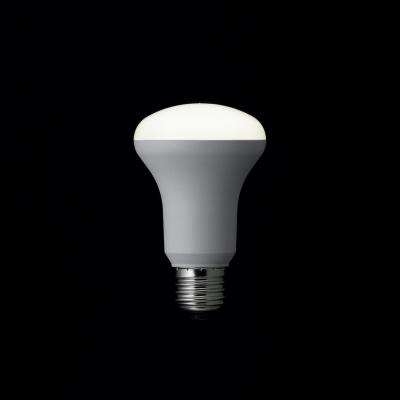 YAZAWA(ヤザワ) R63レフ形LED電球 昼白色 E26 非調光タイプ LDR5NH