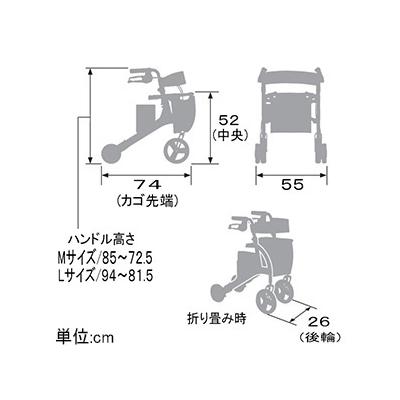 R・Tワークス 電動キャリーカートグレーLサイズ  KC200GY 画像2