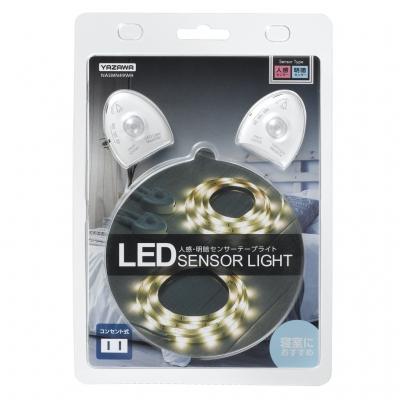 YAZAWA(ヤザワ) テープセンサーライトD 白色LED×36灯 人感・明暗センサー付  NASMN49WH 画像3
