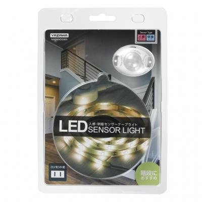YAZAWA(ヤザワ) テープセンサーライトS 白色LED×36灯 人感・明暗センサー付  NASMN50WH 画像3