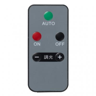 YAZAWA(ヤザワ) LEDセンサーライト ACコンセント式 防雨タイプ 調光タイプ 6W白色LED×1灯 リモコン付  SLR6LEA 画像4