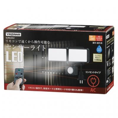 YAZAWA(ヤザワ) LEDセンサーライト ACコンセント式 防雨タイプ 調光タイプ 6W白色LED×2灯 リモコン付  SLR6LEA2 画像6
