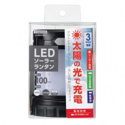 YAZAWA(ヤザワ) USB充電もできるLEDソーラーランタン  LA9S01BK 画像6