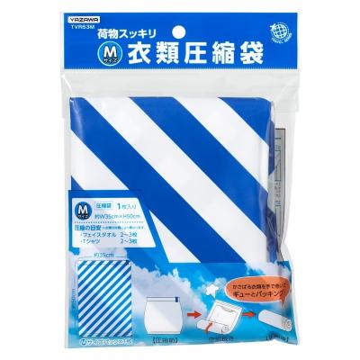 YAZAWA(ヤザワ) 衣類用圧縮袋Mサイズ  TVR63M 画像2