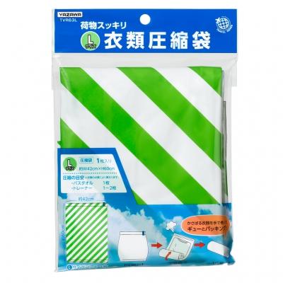 YAZAWA(ヤザワ) 衣類用圧縮袋Lサイズ  TVR63L 画像3