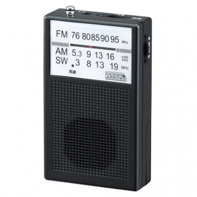 AM・FM・短波ラジオ ブラック