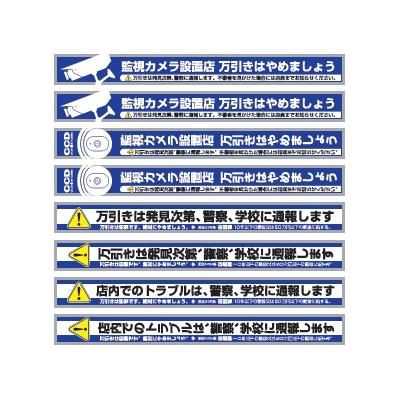 オンスクエア  OS-192