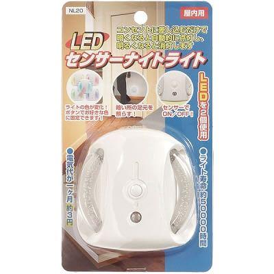 YAZAWA(ヤザワ) 【訳あり・在庫処分】LEDセンサーナイトライト 高輝度白色LED×2灯  NL20 画像3