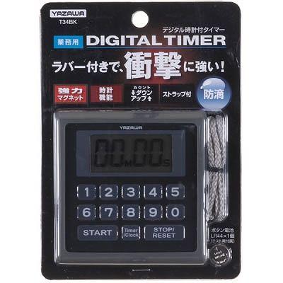 YAZAWA(ヤザワ) 業務用デジタルタイマー 黒  T34BK 画像2