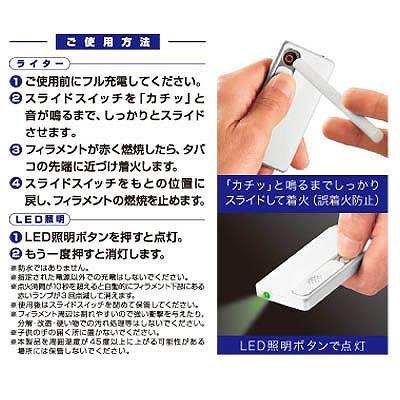 YAZAWA(ヤザワ) USB充電式ライター  TVR23WH 画像6