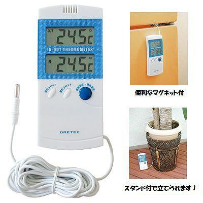 ドリテック 室内室外温度計 O-209BL