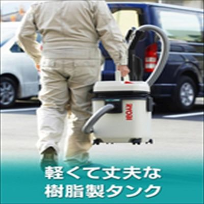 RYOBI(リョービ) 【プロ用】 集塵機 VC-1150 画像3