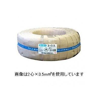 富士電線  ラバロンVCT5.5×2C×100m