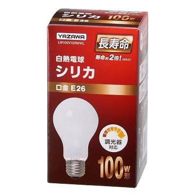 YAZAWA(ヤザワ)  LW100V100WWL