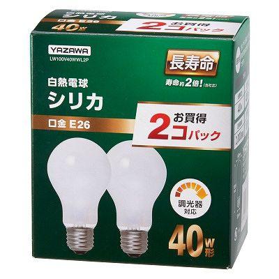 YAZAWA(ヤザワ)  LW100V40WWL2P