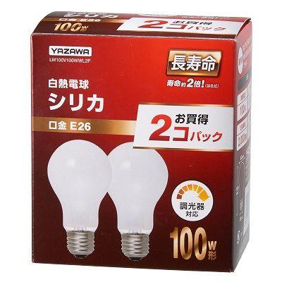 YAZAWA(ヤザワ)  LW100V100WWL2P