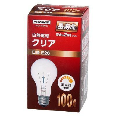 YAZAWA(ヤザワ)  L100V100WCL