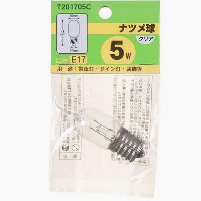 YAZAWA(ヤザワ) ナツメ球 T20 E17 5W クリア  T201705C 画像2