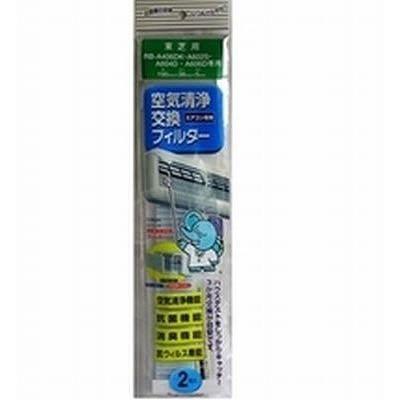 アイム エアコン専用空気清浄交換フィルター 東芝用 A406DK