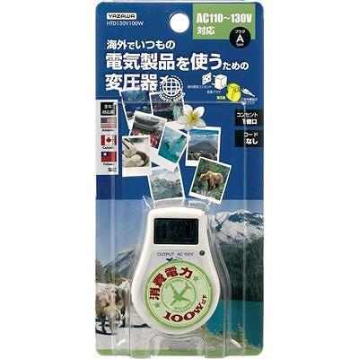 YAZAWA(ヤザワ)  HTD130V100W