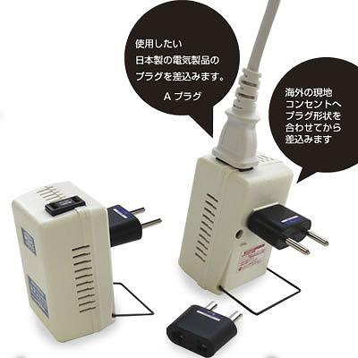 YAZAWA(ヤザワ) 海外旅行用変圧器240V1000W  HTD240V1000W 画像2