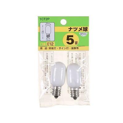 YAZAWA(ヤザワ) ナツメ球 E12 5W 白 2個パック  1CT2P 画像2