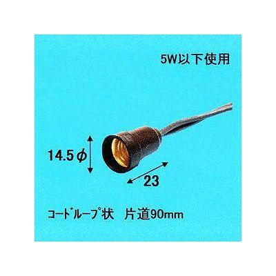 アサヒ  016200-asahi-50SET