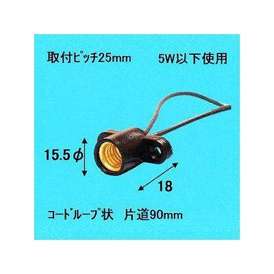アサヒ  016300-asahi-50SET