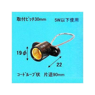 アサヒ  016310-asahi-50SET