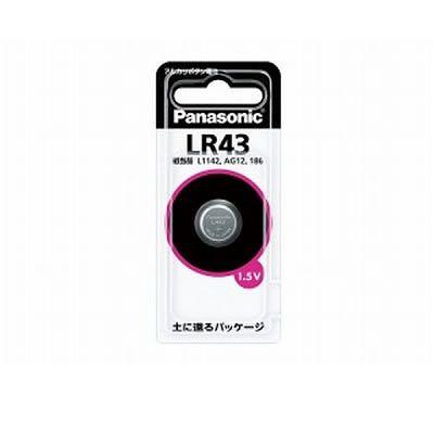 パナソニック アルカリ ボタン電池 LR43 1個入×5パックセット LR43P-5SET