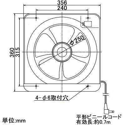 高須産業 台所用・一般用換気扇 オール金属製換気扇タイプ 25cm 電気式シャッター 遠隔操作式  FTK-250ES 画像2