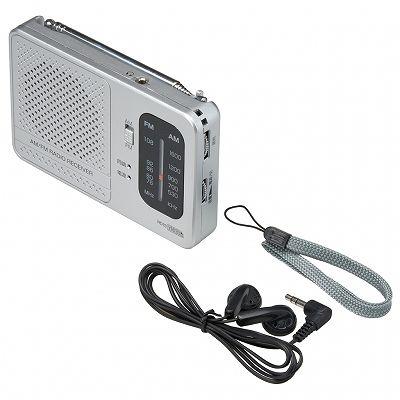YAZAWA(ヤザワ) 【在庫限り】横置き型AM・FMラジオ シルバー  RD13SV 画像2