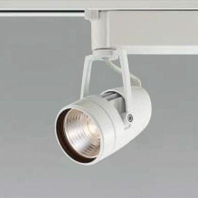 コイズミ照明 LEDスポットライト ファインホワイト 配光角:13° 光束:845lm 電球色(3000K) XS39844L