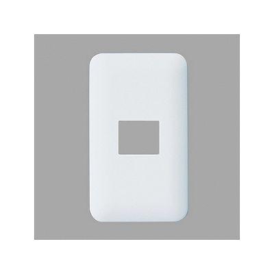 パナソニック 腰高コンセントプレート 1コ用 ラウンド ホワイト WTF7051W