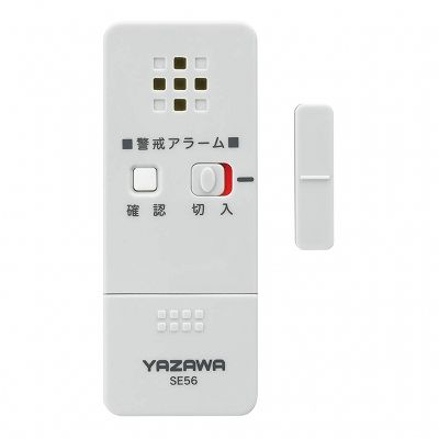 YAZAWA(ヤザワ)  SE56LG
