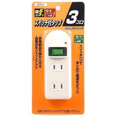 YAZAWA(ヤザワ) 雷サージ・耐トラ付省エネタップ 3個口 白  Y02FUBKS310WH 画像3
