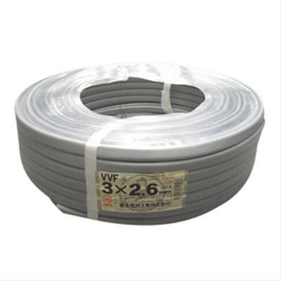 富士電線 VVFケーブル 2.6mm×3芯 100m巻 (灰色) VVF2.6×3C×100m
