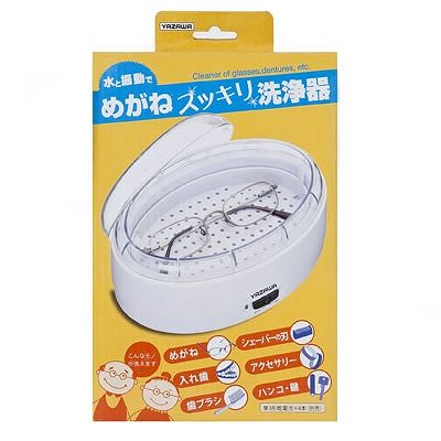 YAZAWA(ヤザワ) 【訳あり・在庫処分】メガネ洗浄器  SLV08WH 画像5