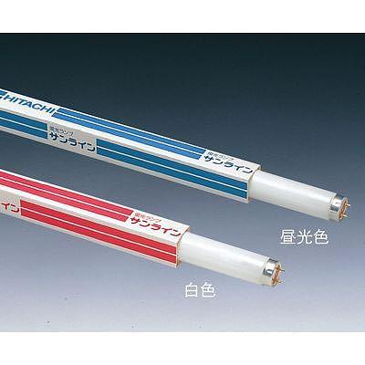 日立 サンライン白色36W ラピッドスタート形 FLR40SWM36B