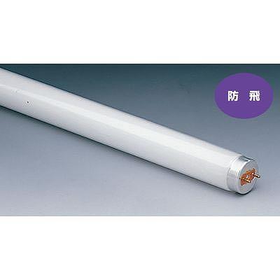 日立 飛散防止形蛍光ランプ白色37W  FL40SSW37P
