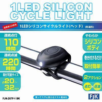 フジキン  FJK-267F-1BK
