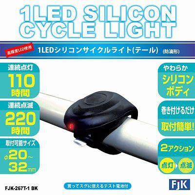 フジキン  FJK-267T-1BK