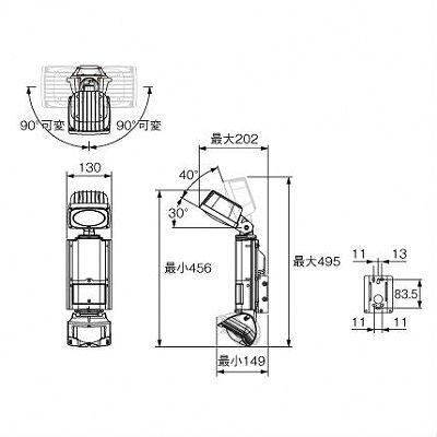 OPTEX(オプテックス) ★センサライトLED調光1灯タイプ  EL101L 画像6