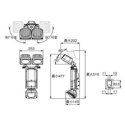 OPTEX(オプテックス) ★センサライトLED調光2灯タイプ  EL202L 画像6