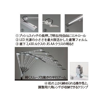 山田照明 LEDスタンドライト クランプ式 白熱灯150W相当 調光機能付 ホワイト 《Zライト》  Z-10NW 画像2