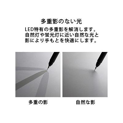 山田照明 LEDスタンドライト クランプ式 白熱灯150W相当 調光機能付 ホワイト 《Zライト》  Z-10NW 画像3