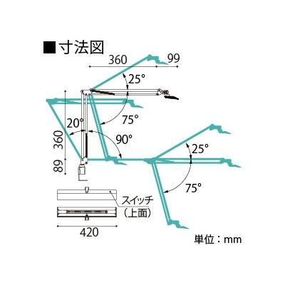 山田照明 LEDスタンドライト クランプ式 白熱灯150W相当 調光機能付 ホワイト 《Zライト》  Z-10NW 画像6