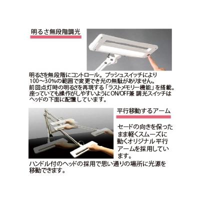 山田照明 LEDスタンドライト クランプ式 白熱灯80W相当 調光機能付 ブラック 《Zライト》  Z-1000B 画像2