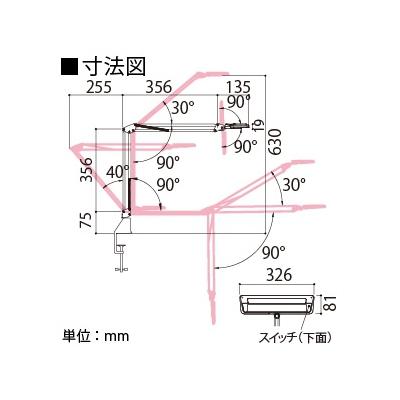 山田照明 LEDスタンドライト クランプ式 白熱灯80W相当 調光機能付 ブラック 《Zライト》  Z-1000B 画像6
