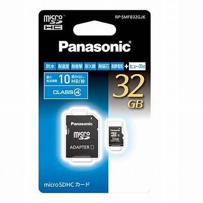 パナソニック microSDHCカード RP-SMFB32GJK